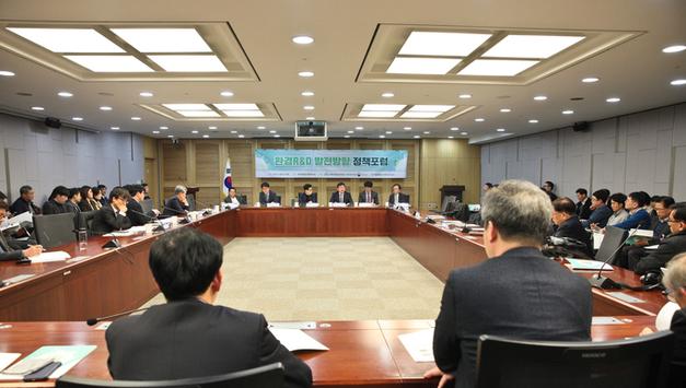 환경 연구개발 발전 방향 논의…국회 공개토론회 개최
