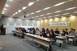 인천시, 성공적인 산림분야 국제회의의 성공적인 개최 위한 간담회 실시