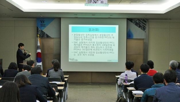 서울시, 상수도 연구협력 체계 강화 위한 '상수도 연구발표회' 개최