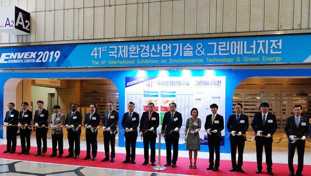 '국제환경산업기술·그린에너지전 2019' 오픈