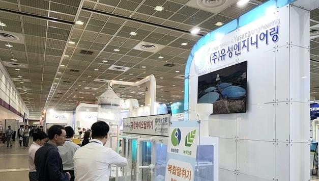 (주)유성엔지니어링 '악취 꼼짝마' 전문 기업 선두