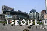 서울시, 공공부지에 설치된 태양광 시설 1,083개소 대상 일제 전수점검 실시