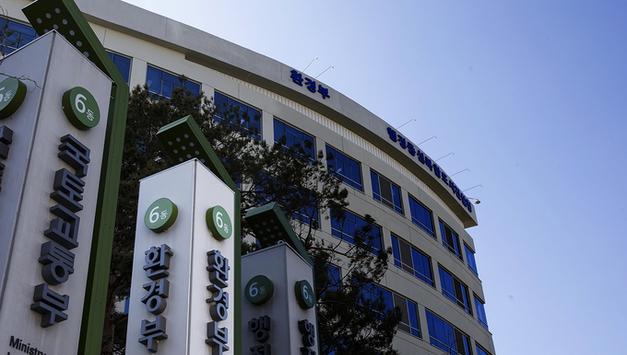 환경부 '소재·부품·장비 경쟁력 강화대책' 총 6건 신속하게 조치