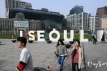 서울시, 에너지다소비건물의 에너지 사용량 순위·사업장별 에너지 사용현황 공개