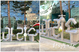 서울시 수돗물평가위원회, 시민 실생활과 밀접한 수돗물 주제로 심포지엄 개최