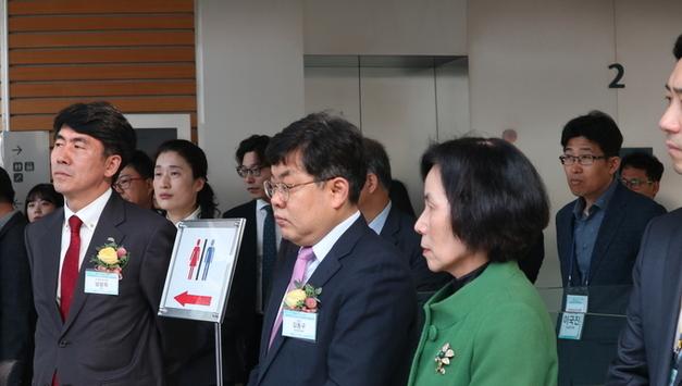 한국환경산업기술원 우수환경기술 20선 선정 발표
