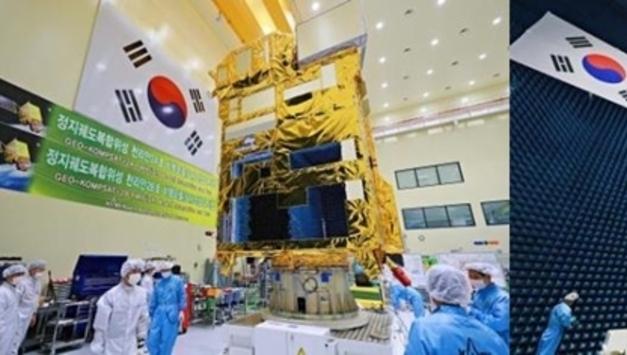 천리안위성 2B호,세계최초 정지궤도 미세먼지·적조 관측  가능