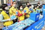서울시, 필터 삽입 가능한 마스크 60만개 제작해 공적마스크 소외계층에 지원