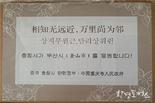 부산시, 우호협력도시 충칭시에서 마스크 6만 장 지원