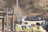 홍정기 환경부차관, 첫 행보 야생멧돼지 아프리카돼지열병 대응 현장점검