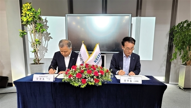 한국환경산업기술원, 환경기술 지원 특허만으로 금융지원 가능해져