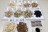 서울시, 십전대보탕 원재료 한약재 품질과 안전성 검사 결과 발표