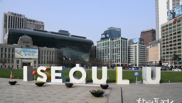 서울시, 가정용 친환경 보일러 설치의무 어긴 판매업자 3명 형사입건