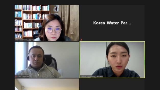 한국-러시아 물산업 협력 확대 및 민간이 교류 물꼬 터