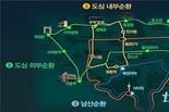 서울시, 남산의 환경 오염 방지·보행 환경 개선 위한 <버스 환승 주차장> 정식 개장
