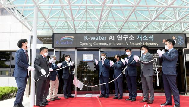 한국수자원공사, 인공지능(AI) 물관리 시대 앞장선다