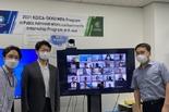 한국환경공단 17개국 공무원 역량 강화 프로그램 운영