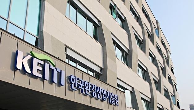 한국환경산업기술원 환경성적표지 인증절차 전면 전자화