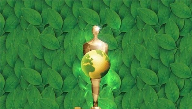 환경부 2021년 녹색금융 우수기업을 찾아