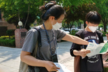 녹색교육센터, 청소년 환경봉사단 '숲틈' 프로젝트
